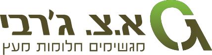 א. צ. ג'רבי – יבואן עצים