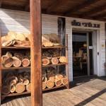 מחסן עצים א.צ ג'רבי – מגשימים חלומות מעץ!